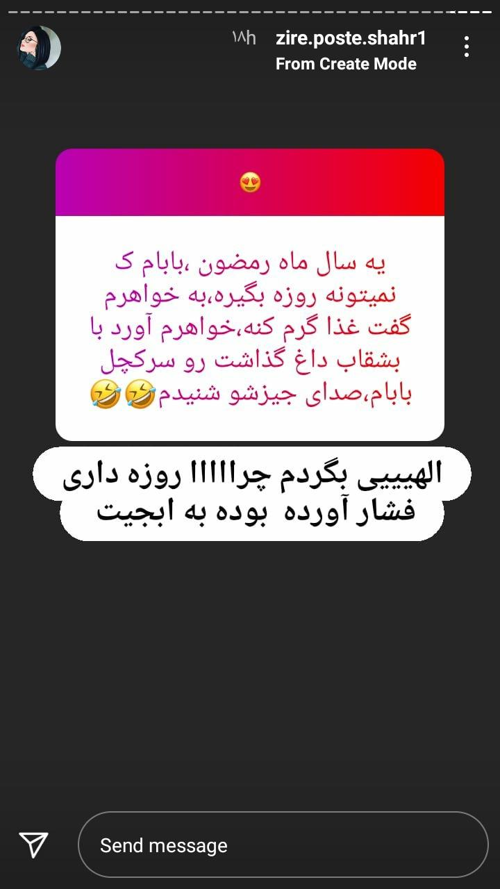 Screenshot_۲۰۲۱۰۴۱۵-۱۴۴۰۲۶_Instagram.jpg