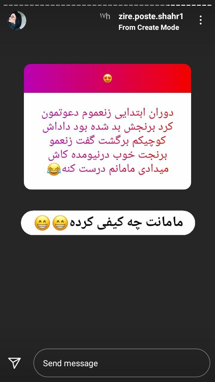 Screenshot_۲۰۲۱۰۴۱۵-۱۴۴۱۰۲_Instagram.jpg