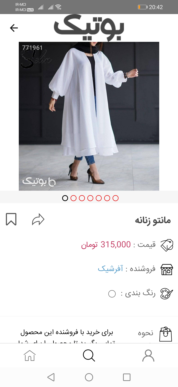 Screenshot_20210501_204233_com.botick.app.jpg
